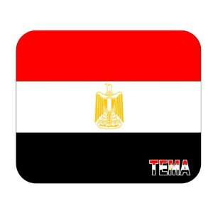 Egypt, Tema Mouse Pad Everything Else