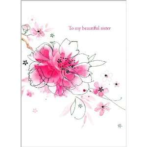 Sister Birthday Greeting Card My Beautiful Sister with Gem