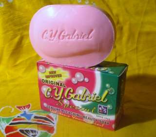 CY Gabriel Special skin whitening Soaps Selection 135g