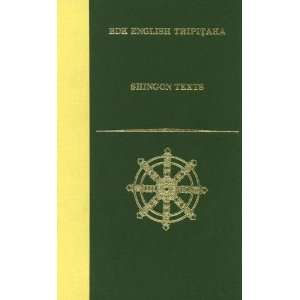 Shingon Texts BDK English Tripitaka Translation BDK English Tripitaka