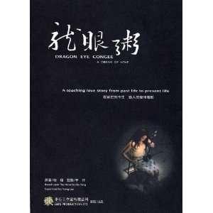 (Fann Wong)(Shaun Tam)(Ivy Yi)(Hsing Lee)(Fu Lin)
