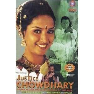 Ravi Kissen, Seema Shinde, Pramod Moutho, Jack Gaud, Shakti Kapoor